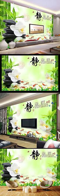 客厅鹅卵石竹子九鱼图电视背景墙