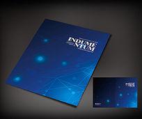 蓝色大气科技商务封面