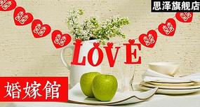 love镂空喜字无纺布拉花钻展图