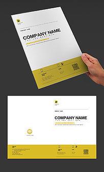 企业经典宣传册画册封面设计