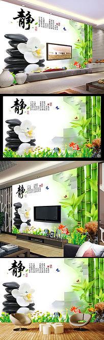 石头竹子中式风格3D电视背景墙装饰画
