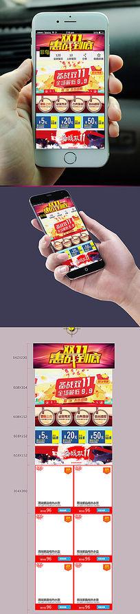 淘宝2015新年手机店铺首页装修模板图片下载psd素材