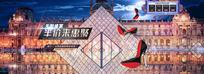 淘宝高端女士皮鞋高跟鞋海报设计