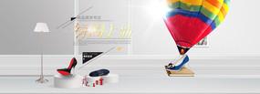 淘宝女鞋促销海报设计图片