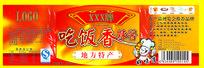 香辣酱标签设计