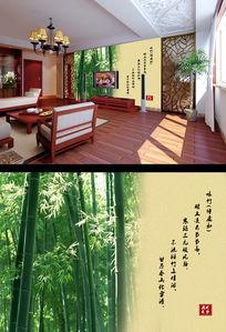 中国风竹子诗句电视背景墙