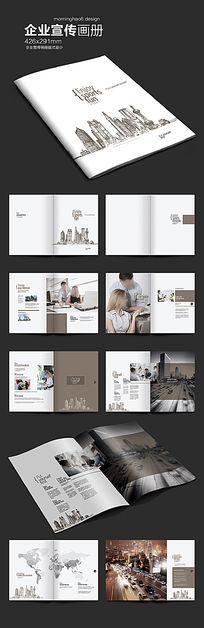 淡雅时尚宣传画册版式设计