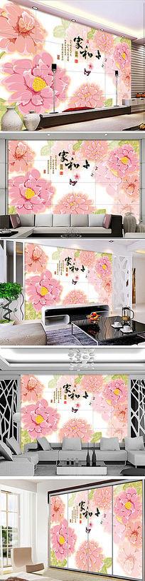 粉红手绘玫瑰花电视背景墙装饰画图片