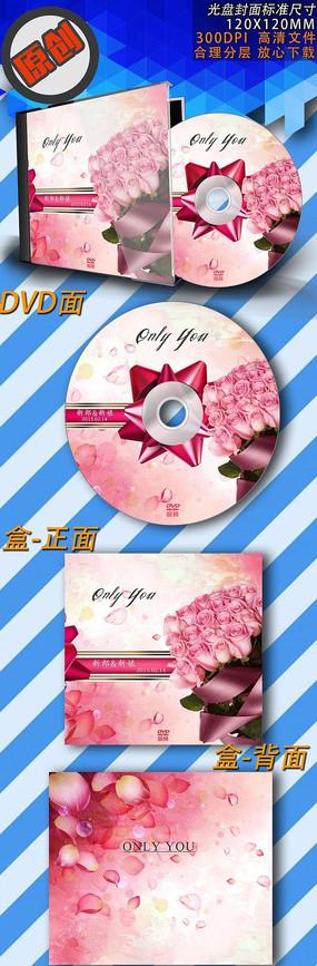 粉色浪漫的婚礼婚庆光盘封面下载 PSD