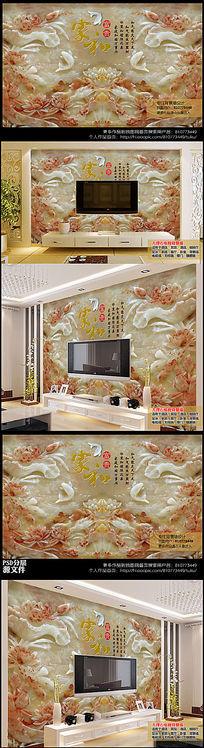 高清浮雕电视背景墙设计