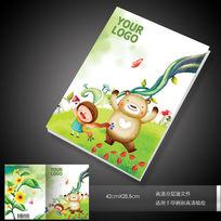 可爱卡通大熊小女孩幼儿园画册封面