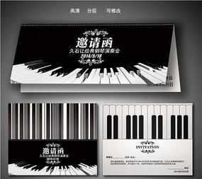 时尚黑白钢琴音乐会邀请函 PSD