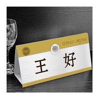 折叠式会议桌卡设计