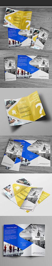 黄色圆角大气公司宣传折页设计