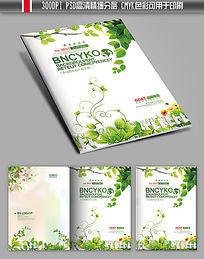 色环保公益低碳教育叶子花纹画册封面