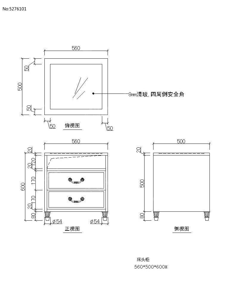 床头柜v家装CAD家装素材吊顶cad图纸图片