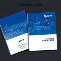 动感科技画册封面