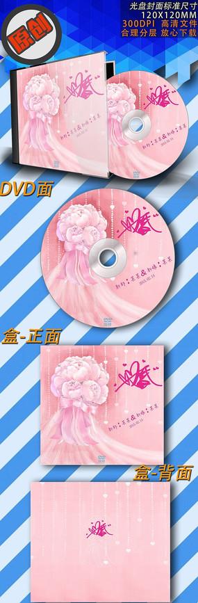 粉色婚礼光盘封面下载 PSD