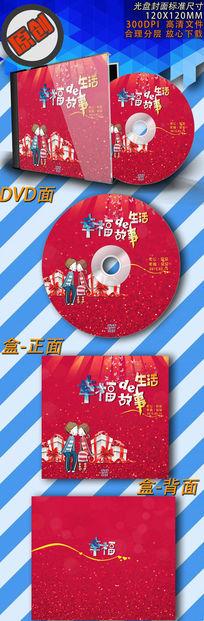 卡通婚礼光盘封面下载 PSD