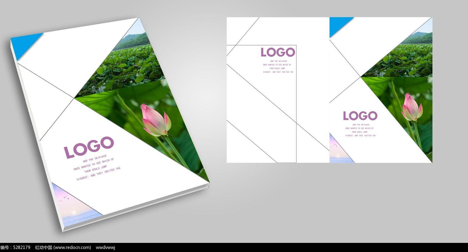 旅游摄影封面创意旅游宣传册封面设计psd素材下载图片