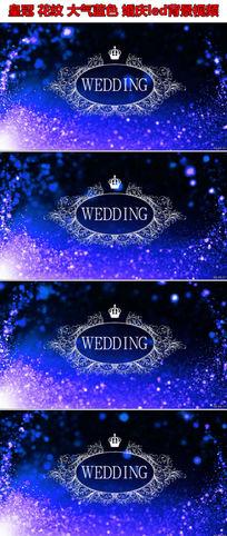 欧美英伦风高端创意个性婚礼LOGO主题背景