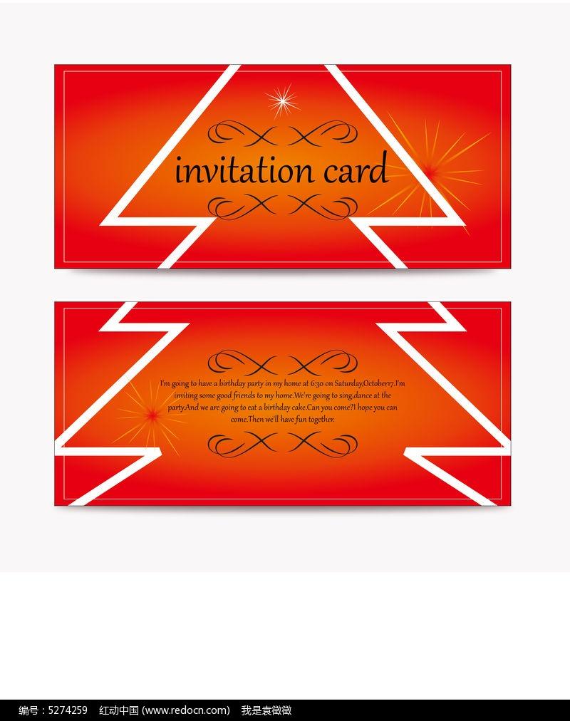 红卡片制作图片大全