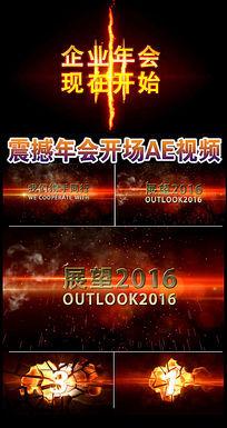 2015震撼企业励志宣传片头AE模板下载