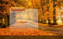网页登录界面设计模板 PSD
