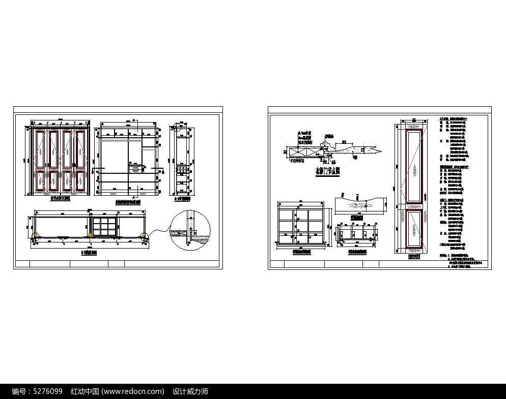 素材整套装配设计图片CAD图纸_CAD图纸问号为什么Cad衣柜打印好多详图图片
