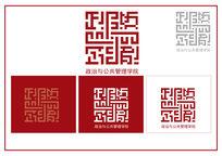 浙江工业大学政治与公共管理学院logo