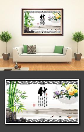 竹石水墨字画设计装饰画