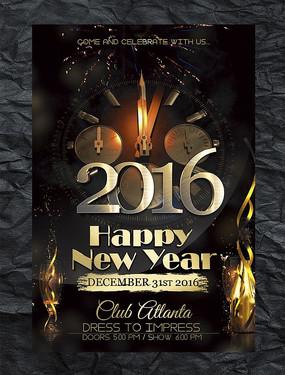 背景跨年海报设计 2016跨年海报 新年跨年海报 创意你好2020跨年海报图片