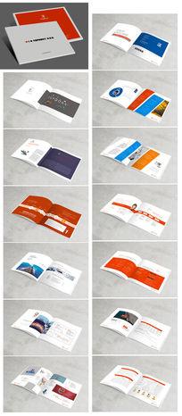 多种风格画册设计