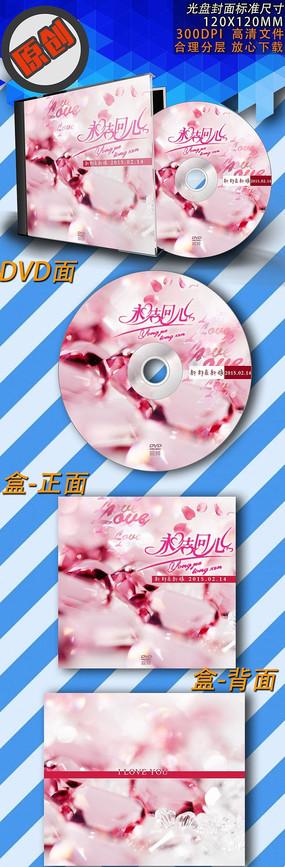 粉色水晶婚礼婚庆光盘psd下载