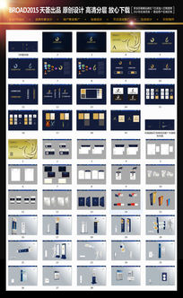 高端商业地产VIS系统识别设计