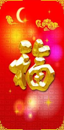 红底金色福字玄关背景装饰画