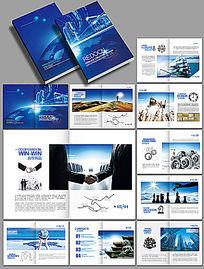 蓝色创新企业画册设计