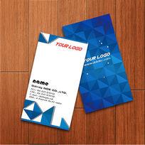 蓝色几何图案名片PSD分层模板