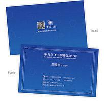 蓝色科技个性创意名片模版