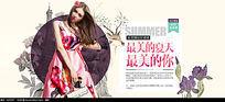 女神大赛金融网站banner