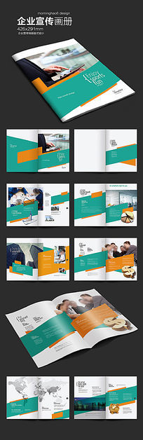 时尚国外金融理财企业画册版式设计