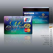 时尚炫丽银行卡设计模板 PSD