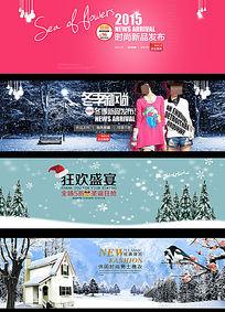 淘宝天猫冬季女装男装全屏促销海报素材