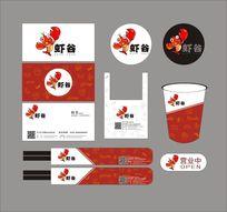 小龙虾logo CDR