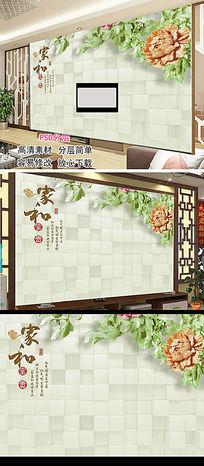玉雕菊花家和富贵电视背景墙