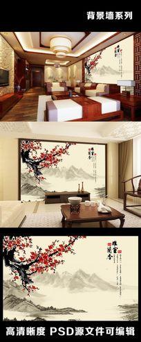 中国风水墨梅花山水背景墙