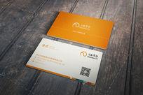 橙色简约大气二维码名片设计