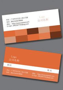 橙色简约时尚公司企业名片 AI