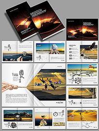 高档大气企业宣传册设计