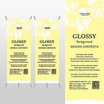 黄色牡丹花X展架背景psd模板